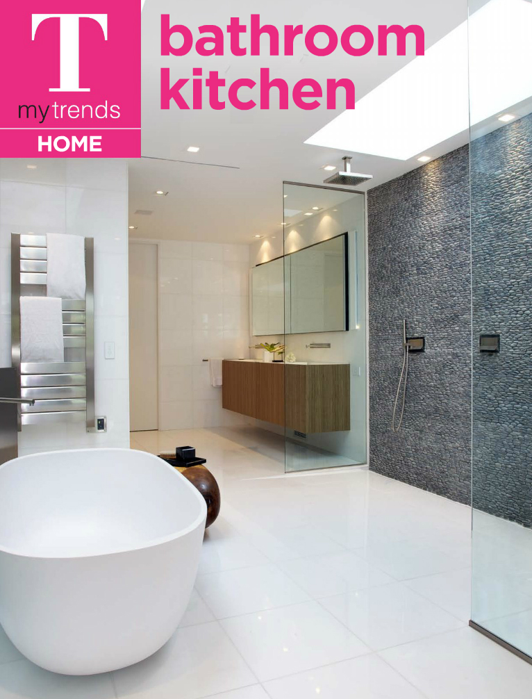 Bathroom Trends Magazine